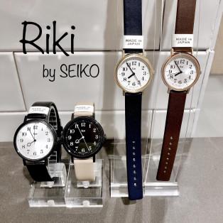 Riki(リキ)でナチュラルな腕元に!
