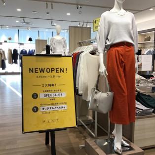 PLST錦糸町パルコ店新店舗オープン!!!