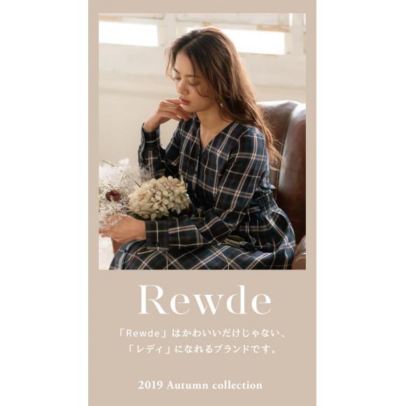 2019 Autumn Collection
