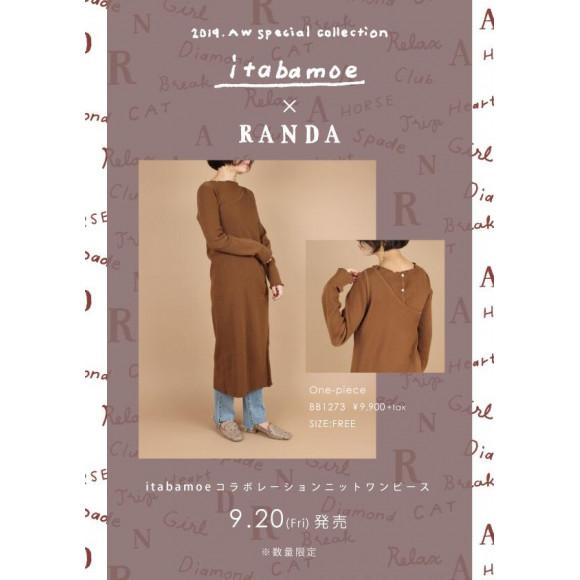itabamoe × RANDA ブランド初アパレルコラボ商品発売