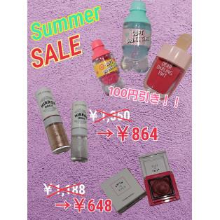 summer sale !!