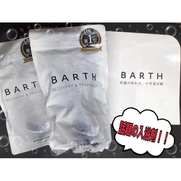中性重炭酸入浴剤【BARTH】で疲労回復!!