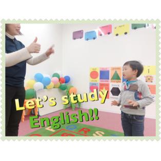 セイハ英語学院ニュース