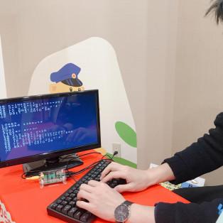 プログラミング教室ぴこラボくんニュース