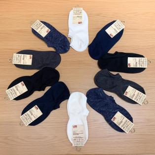 【4階 無印良品】90°の快適靴下