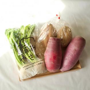 【4階 無印良品】週末限定販売の野菜を使ったレシピ。第2弾