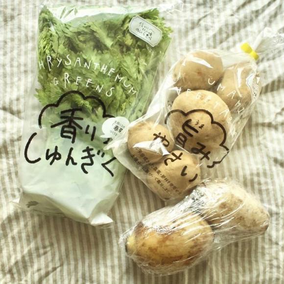 【4階 無印良品】週末限定の、新鮮野菜を使ったレシピ紹介