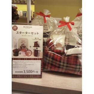 プレゼントにおすすめ☆スターターセット!