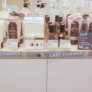 ヘアケア10%オフイベント☆