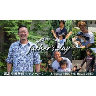 ★父の日のプレゼントはこれで決まり!!★