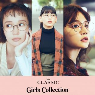Zoff Classic Girls Collection新発売!人気モデル柴田紗希、菅沼ゆり、村田倫子のプロデュースガルコレ登場!