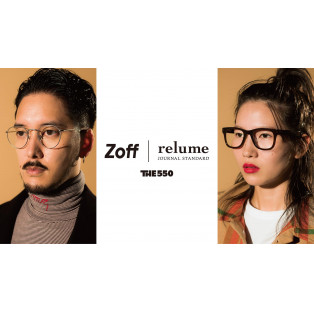ZoffとJORNAL STANDARD relumeが手を組んで生まれた 50年代のオールドアメリカンなムードをまとったアイウェアコレクションが登場!