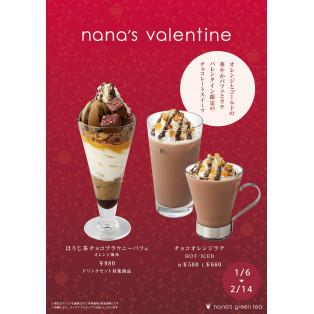 nana's valentine