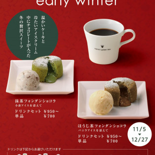 nana's early winter