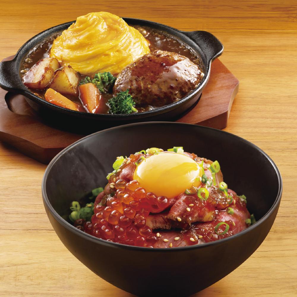 北海道キッチンYOSHIMI