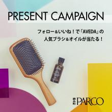 Instagramフォロー&いいね!でプレゼントキャンペーン!