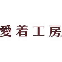 「愛着工房」10月1日(金)2階にオープン‼
