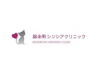 kinshicho sinnsia clinic