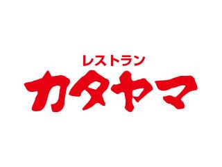 レストランカタヤマ錦糸町グリル