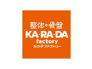 KARADA factory