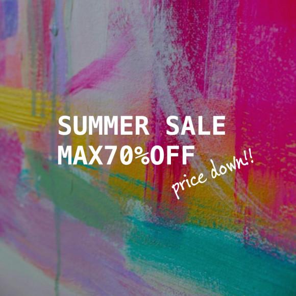 再値下げ!MAX70%OFF!!