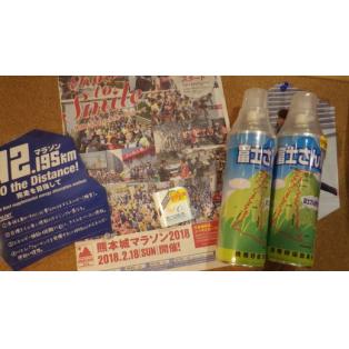 熊本城マラソンや受験勉強の気分転換に 酸素は如何?