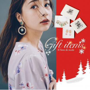 Gift Item販売開始♡