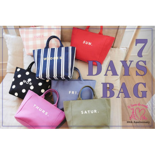 7days bag販売開始♡