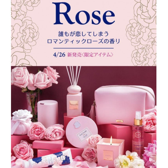 期間限定アイテム〜ROSE 〜