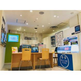 【iPhone修理工房熊本パルコ店】 タブレット修理もおまかせ下さい!