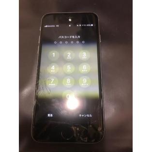 iPhone5sの画面がバキバキに....