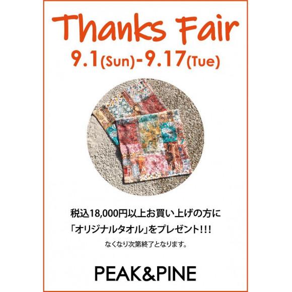 熊本水着  PEAK&PINE  Thanks Fair