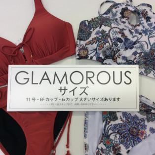 熊本PARCO6階PEAK&PINE  glamorous size