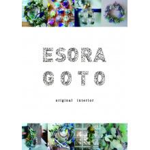 【7/26~】「esoraogoto」期間限定OPEN!!