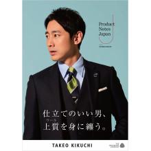 【4F「タケオキクチ」】「PRODUCT NOTES JAPAN」