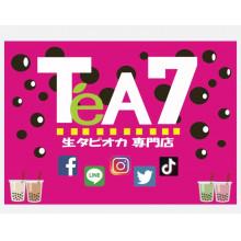 「TeA7」期間限定OPEN!!