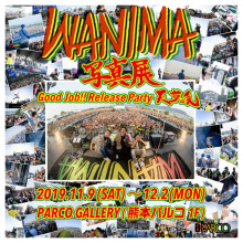 『WANIMA写真展 〜Good Job!! Release Party 天草の乱〜』開催決定!