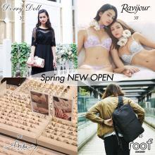 【INFO】Spring NEW OPEN!