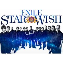 【INFO】EXILE「STAR OF WISH」リリース記念!!抽選で公開収録へご招待★