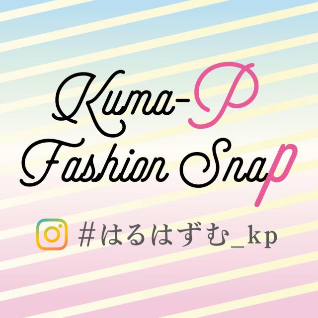 KUMA-P FASHION SNAP
