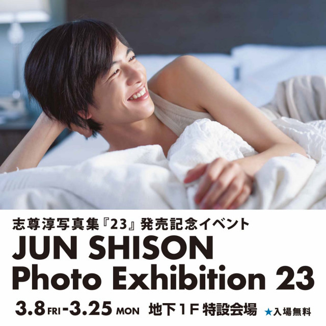 【3/8~25】「JUN SHISON Photo Exhibition 23」開催!