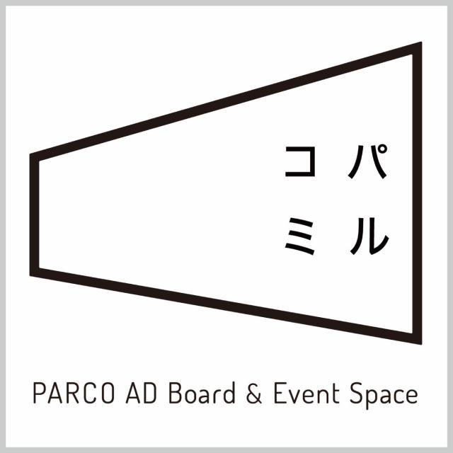 パルコミ-PARCO ADBoard & Event