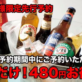 【今だけ!特別価格】夏の大人気企画!泡フェス2019先行予約承り中!