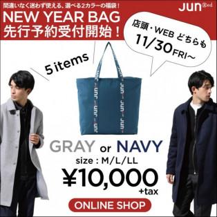 【LLサイズ完売】2019 JUNRed 福袋