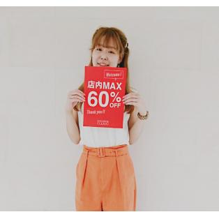 店内MAX60%OFF!!