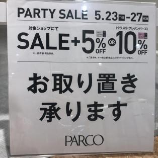 店内全品10%OFF【パルコカード会員様限定】