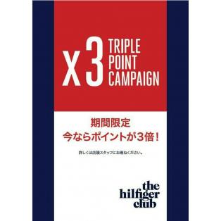 【MENS】トリプルポイントキャンペーン!!