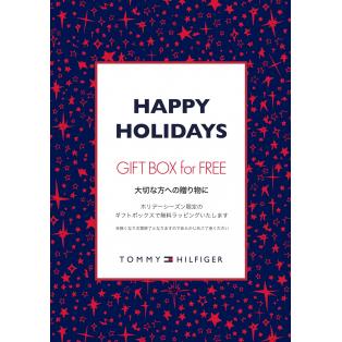【HAPPY HOLIDAYS】限定ギフトボックス