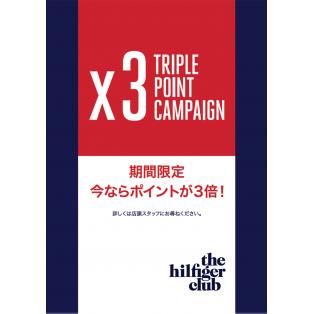 トリプルポイントキャンペーン!