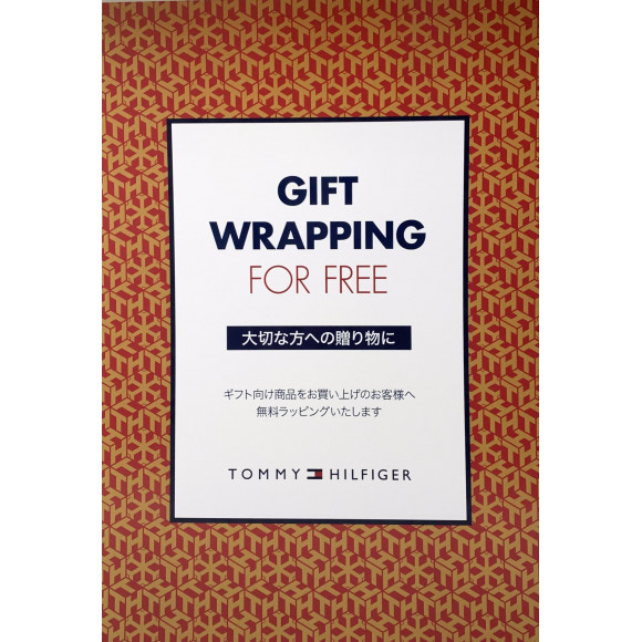 GIFT WRAPPING FOR FREE